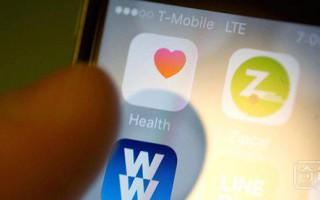 从高价获取医疗记录 看苹果如何颠覆健康数据行业