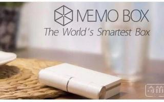 Memo Box智能药盒让老人不再忘记吃药