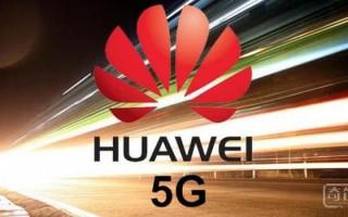 2020年将成全球手机老大 华为5G有多厉害?三星无还手之力