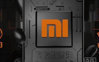 小米定位扑朔离迷 互联网还是智能硬件公司?