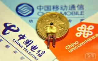中国4G用户领跑全球:三大运营商4G网速 移动倒数第一