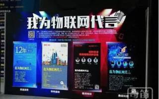 物联网品牌嘉年华,第二届#我为物联网代言#火热进行中!