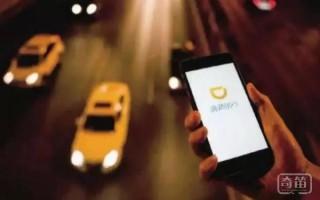 """""""车荒""""围城下的北京:滴滴、租赁公司与司机三方渡劫"""