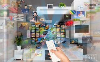 2018年互联网电视行业五大趋势:智能生态场景进一步扩大