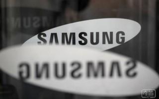 外媒:销售下滑 三星考虑关掉天津手机厂