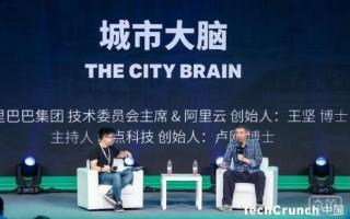 阿里云创始人王坚:所有的城市问题都是人为规划的结果