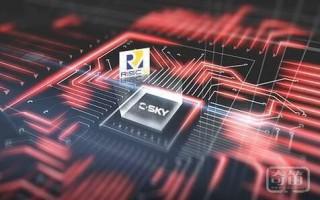 中天微发布全球首款支持物联网安全的RISC-V处理器