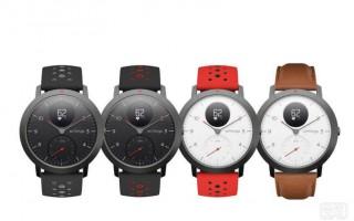 Withings 推出从诺基亚收回品牌后的首款智能手表