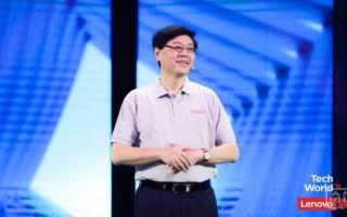 刚刚,联想发布了20款SIoT产品,杨元庆的野心都在这里了