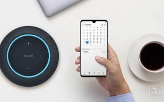 华为的智能扬声器能不能匹敌亚马逊 Echo?