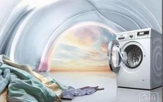 洗衣机新国标即将发布 知道这三点包你买不错