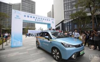 中国内地首辆自动驾驶出租车广州投入试运营,起步价12元