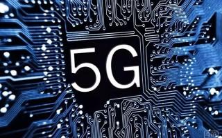 SiTime面向5G基础设施推出突破性MEMS时序解决方案:Emerald 平台
