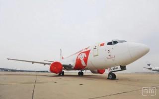 京东物流首架全货机成功首航 未来将拓展国际航线