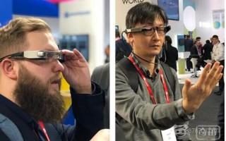 Crunchfish为AR智能眼镜推出手势交互应用
