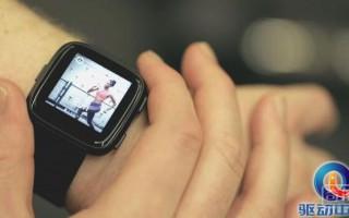 智能手表业务立大功!Fitbit三季度营收小幅增长