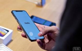 消息称苹果公司重新布局营销人员 意图提振iPhone销售 评论