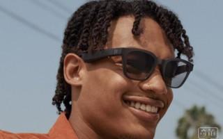 Bose增强现实智能眼镜开始预订 售价199美元